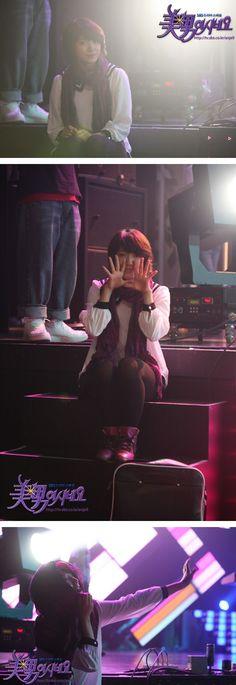 Park Shin Hye :D You Are Beautiful