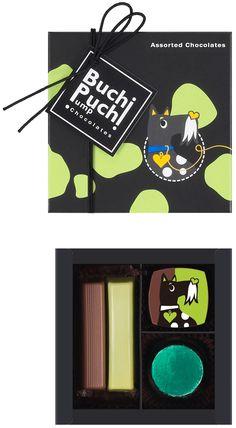 ブチプチパンプ(ドッグ) BuchiPuchiPump(Dog)