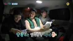 Youths Over Flowers in Iceland: Episode 1 » Dramabeans Korean drama recaps