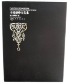 """Cartier Art Treasures - King of Jewellers, Jewellers to Kings"" book by Gu Gong Bo Wu Yuan from Baer & Bosch Auctioneers."