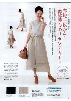 Style book 2018 весна by Galina O - Issuu