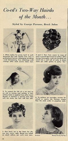 two-way hairdo    Co-Ed Magazine February 1963.