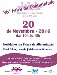 Com muitas novidades, 36ª Edição da Feira da Comunidade acontece neste domingo, 20 de novembro, na A Hebraica.