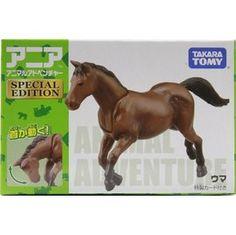 PChome Online 商店街 - 陽光寶貝 - ANIA探索動物【特別版 ~ 馬】(多美動物園)