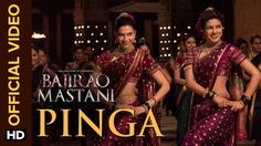 Watch as Kashibai welcomes the warrior empress Mastani in a spectacular night of dance and celebration. Enjoy the new song from Bajirao Mastani 'Pinga' featu...