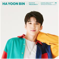 PREVIEW IMAGE MOMENT 'BEGIN' <HA YOON BIN> ⠀⠀⠀ #TREASURE13 #트레저13 #PREVIEW_IMAGE_MOMENT #BEGIN #하윤빈 #HAYOONBIN #YG Hyun Suk, My Big Love, Treasure Boxes, Dobby, In This Moment, Boys, Image, Kpop, Yoshi