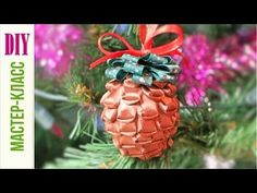 ШИШКА НоВоГоДнЯя ИЗ ЛЕНТ / DIY: Christmas Pine Cone with Ribbons ✿ NataliDoma - YouTube