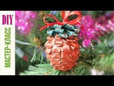 ШИШКА НоВоГоДнЯя ИЗ ЛЕНТ / DIY: Christmas Pine Cone with Ribbons ✿ NataliDoma - YouTube