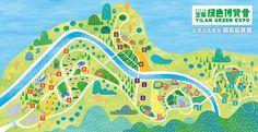 2016宜蘭綠色博覽會官方網站– 糧心