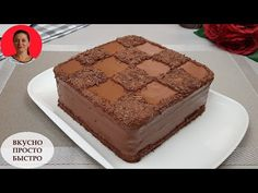 Tort cu ciocolată fără făină ✧ Iubitorilor de ciocolată le va plăcea tortul ✧ SUBTITLE - YouTube Dessert Drinks, Party Desserts, Sweets Recipes, Cake Recipes, Choc Mousse, Patisserie Sans Gluten, Bolo Fit, Kolaci I Torte, Keto Cake
