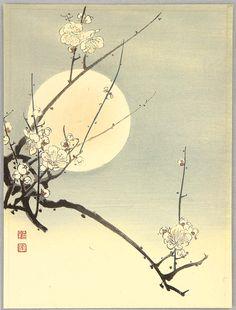 梅と月 うめ と つき Ume to Tsuki Plum and the Moon 庄田耕峰 しょうだこうほう Syouda Kouhou (古峰 こほう Kohou)