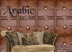 The art of wall - ARABIC wall panels http://www.rubyn.eu/arabic_wall_art.html