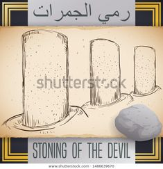 Devil, Stone, Drawings, Frame, Character, Illustrations, Artists, Picture Frame, Rock