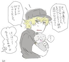 T Cell, Blood Cells, Kawaii Art, All Anime, Cute Love, Fnaf, Chibi, Manga, Twitter