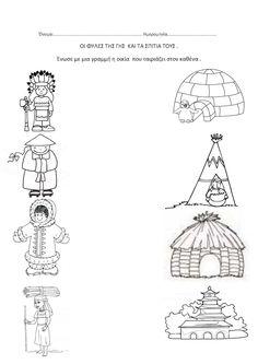 Cultures Du Monde, World Cultures, Preschool Education, Preschool At Home, Educational Activities, Preschool Activities, Formation Montessori, Cultural Crafts, Superhero Classroom