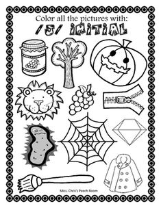 Here is a sample from my Search and Find Picture Search for Articulation Practice. This activity focuses on identifying pictures that begin with the /J/ or sound. J Sound, Picture Search, Speech Therapy, Free Pictures, Initials, Activities, Speech Pathology, Speech Language Therapy, Speech Language Pathology