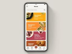 Mobile application for the company Kulinarium - the production of ready-to-eat food Web Design Mobile, App Ui Design, Interface Design, Flat Design, Best App Design, Mobile Application Design, Application Web, Sites Layout, Design Layouts