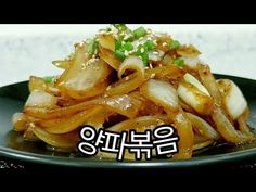 Love Food, A Food, Food And Drink, Korean Side Dishes, Vegetable Seasoning, Korean Food, Food Plating, Cabbage, Pork