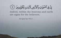Allah Love, Islamic Videos, Heaven On Earth, Deen, Islamic Quotes, Quran, Believe, Cards Against Humanity, Food