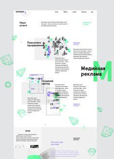 SDVMEDIA digital agency by Novozhilov Mike, via Behance