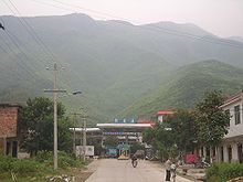 Chinese surname - Wikipedia, the free encyclopedia