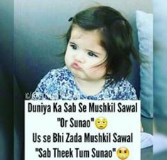 """Or sab thik tum sunao ? Cute Baby Quotes, Funny Quotes For Kids, Funny Baby Memes, Funny Qoutes, True Quotes, Girly Attitude Quotes, Girly Quotes, Funny Love, Really Funny"