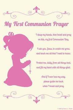 First Communion Prayer Canvas Wall Art Praying Girl by ArtfulPoems First Communion Quotes, Communion Prayer, First Communion Banner, Holy Communion Cakes, Holy Communion Dresses, Communion Favors, Communion Invitations, First Holy Communion, Communion Decorations