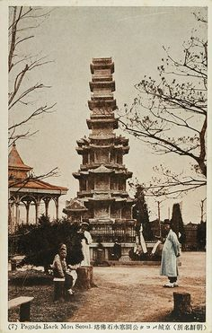 Pagoda Park, Seoul, c1910 일제강점시기 사진엽서 – 서울 탑골공원. In the centre, the marble pagoda from Won'gak Temple, erected in 1466.