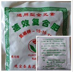 Hot Sale Flowers Plant Organic Compound Fertilizer Suitable Seeds Trees Bonsai Plants Seed Home Garden 400 Granule/60G/1 bag