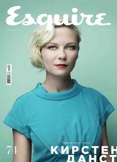 Design Scene - Fashion, Photography, Style & Design - Kirsten Dunst for Esquire Russia