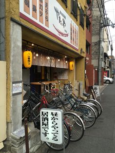 Izakaya in Kyoto that's open from noon
