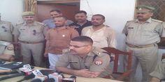 फिल्मी अंदाज में अमरनाथ हुआ था फरार, नाटकीय ढंग से हुआ गिरफ्तार | Ghazipur Live