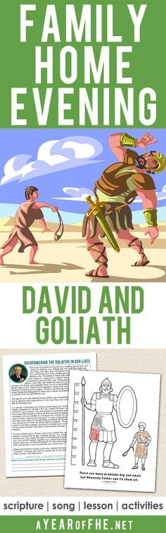 """A Year of FHE // a Family Home Evening all about the Bible story of David and Goliath. This lesson teaches how to be brave, stand up for what's right, and fight against the temptations that come our way. Includes a scripture, song, lesson and a coloring page for small children. For older kids and teens there is a download that includes a portion of a General Conference talk by Gordon B. Hinckley about overpowering the """"Goliaths"""" in our lives, specifically drugs, alcohol, and pornography…"""