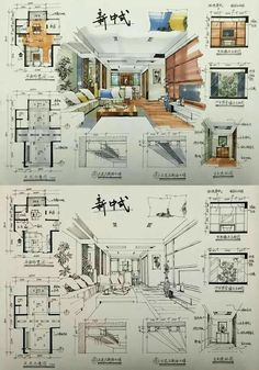 20 Trendy House Sketch Architecture DesignYou can find Architectural drawings and more on our Trendy House Sketch Architecture Design Sketchbook Architecture, Poster Architecture, Model Architecture, Architecture Design Concept, Interior Architecture Drawing, Interior Design Sketches, Landscape Architecture, Sketch Design, Architecture Graphics