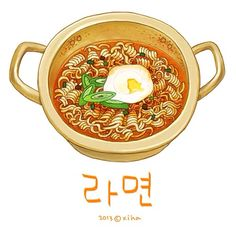 Paint by Korean artist: Xihanation Food Design, Korean Illustration, Pinterest Instagram, Food Sketch, Kimchi, Watercolor Food, Food Painting, Food Drawing, Cuisines Design