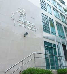 Naravee Asthetic Clinic - Medical Clinics in Thailand