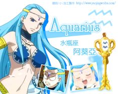 """Aquarius, """"The Water Bearer"""" (アクエリアス Akueriasu) is a Celestial Spirit that is one of the 12 Golden Zodiac Keys. Her key was owned by Lucy Heartfilia until she sacrificed it in order to summon the Celestial Spirit King. Fairytail, Zeref, Nalu, Fairy Tail Keys, Fairy Tail Lucy, Fairy Tail Guild, Fairy Tail Aquarius, Fairy Tale Anime, Fairy Tales"""