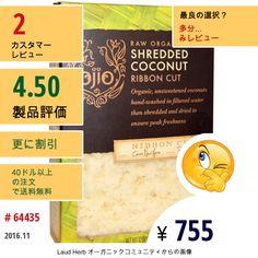Ojio #Ojio #食品 #ドライフルーツ #ココナッツ #ホール