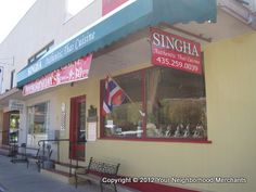 Singha Thai Cuisine... our lovely neighbors in Center Street Square. Authentic, delicious food; a perfect stop for lunch or a wonderful night out! Try the Thai Iced Tea on a hot evening, and the mango sticky rice is one of our favorites!
