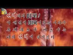 Corea del Norte lanza un video que muestra un ataque nuclear simulado co...