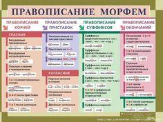 img0.liveinternet.ru images attach c 10 109 95 109095956_large_1amorfem.jpg