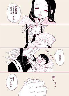 Haikyuu Anime, Anime Chibi, Manga Anime, Demon Slayer, Slayer Anime, Familia Anime, Hero Costumes, Shadow Hunters, Anime Demon
