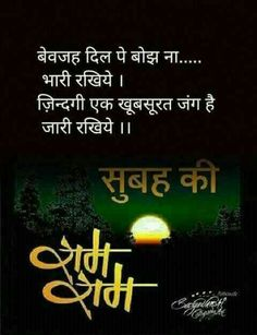 Khursheed