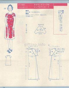 giftjap.info - Интернет-магазин | Japanese book and magazine handicrafts - Lady Boutique №8 2015