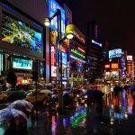 Tokyo Tokyo Tokyo, Japan – Travel Guide