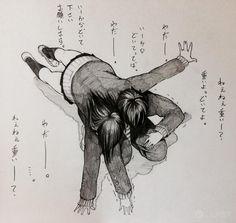 「難道這就是戀愛的感覺嗎?」 日本插畫家大野そら的戀愛暴力美學「壁を、どん。」上市了 - JUKSY 線上流行生活雜誌