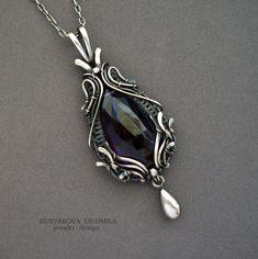 WireDream - Анонс новой коллекции Fall Jewelry, Wire Jewelry, Boho Jewelry, Pendant Jewelry, Jewelry Art, Jewelry Design, Jewellery, Wire Necklace, Wire Wrapped Earrings