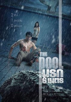 The Pool (นรก 6 เมตร) is a Thai thriller / survival film about a man accidentally got struck in an abandon swimming pool and try to find the way out. 2018 Movies, Pixar Movies, Hd Movies, Streaming Tv Shows, Streaming Movies, Survival Film, Pool Movie, Trailers, Movies To Watch Online