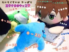 Makoto plushie and dolphin plushie ... Free! - Iwatobi Swim Club, free!, iwatobi, makoto tachibana, makoto, tachibana, dolphin plush, plush toy, plushie, plush doll