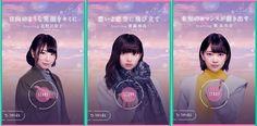 三者択一のバレンタイン!「乃木恋」スピンオフに北野日奈子、齋藤飛鳥、堀未央奈が登場 | Nogizaka Journal